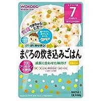 和光堂 グーグーキッチン まぐろの炊き込みごはん 80g(7ヶ月頃から)【3個セット】