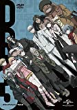 ダンガンロンパ3 -The End of 希望ヶ峰学園-〈未来編〉DVD VI〈初回...[DVD]