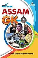Assam GK: असम जी के