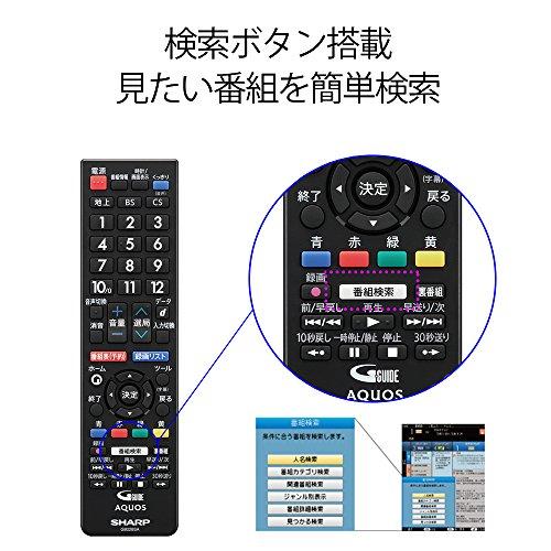 『シャープ 22V型 液晶 テレビ AQUOS LC-22K45-B フルハイビジョン 外付HDD対応(裏番組録画) ブラック』の5枚目の画像