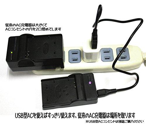 『【エーポケ】ライカ SANYO サンヨー DB-L80 / D-LI88 対応互換バッテリー&USB充電器セット デジカメ バッテリーチャージャーDMX-CA100 DMX-CG110 DMX-CG100 DMX-CG11 DMX-CG10 DMX-CS1 DMX-GH1対応』の1枚目の画像