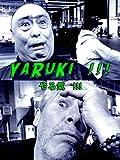 Yaruki