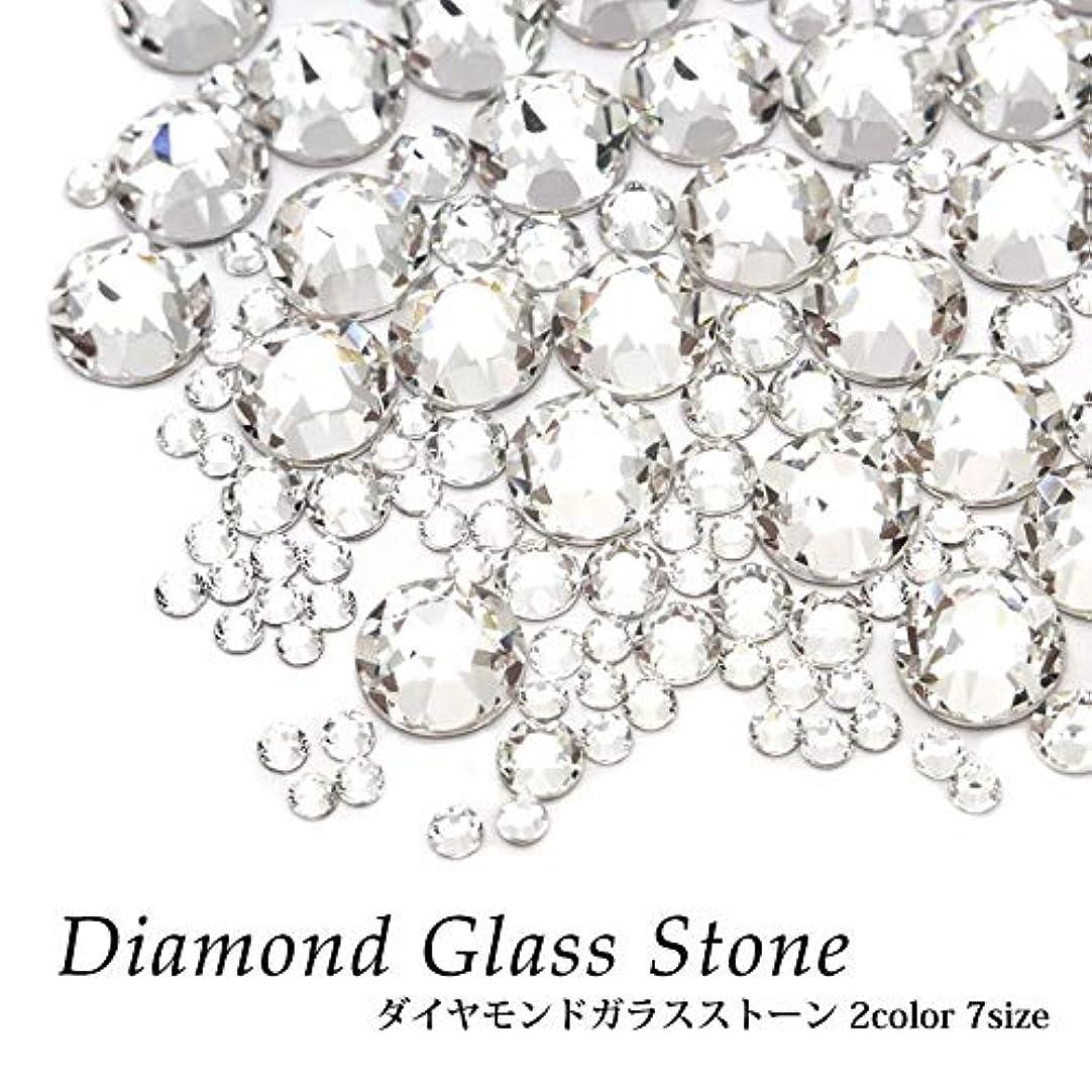 コンテスト策定するかすかなDiamond Glass Stone ダイヤモンドガラスストーン (SS8(50粒), 1.クリスタル)