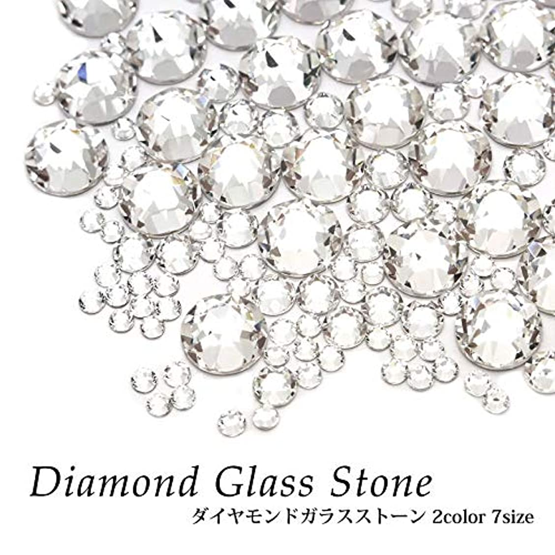 納税者抽象鹿Diamond Glass Stone ダイヤモンドガラスストーン (SS10(50粒), 1.クリスタル)
