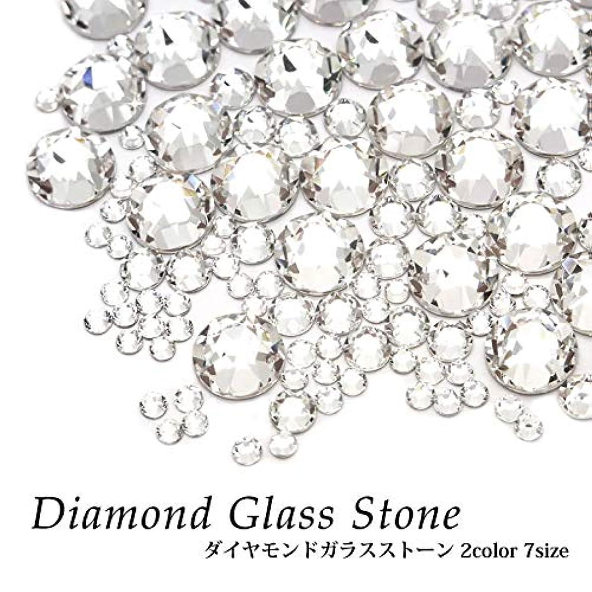 飾り羽支給夜明けDiamond Glass Stone ダイヤモンドガラスストーン (SS10(50粒), 1.クリスタル)