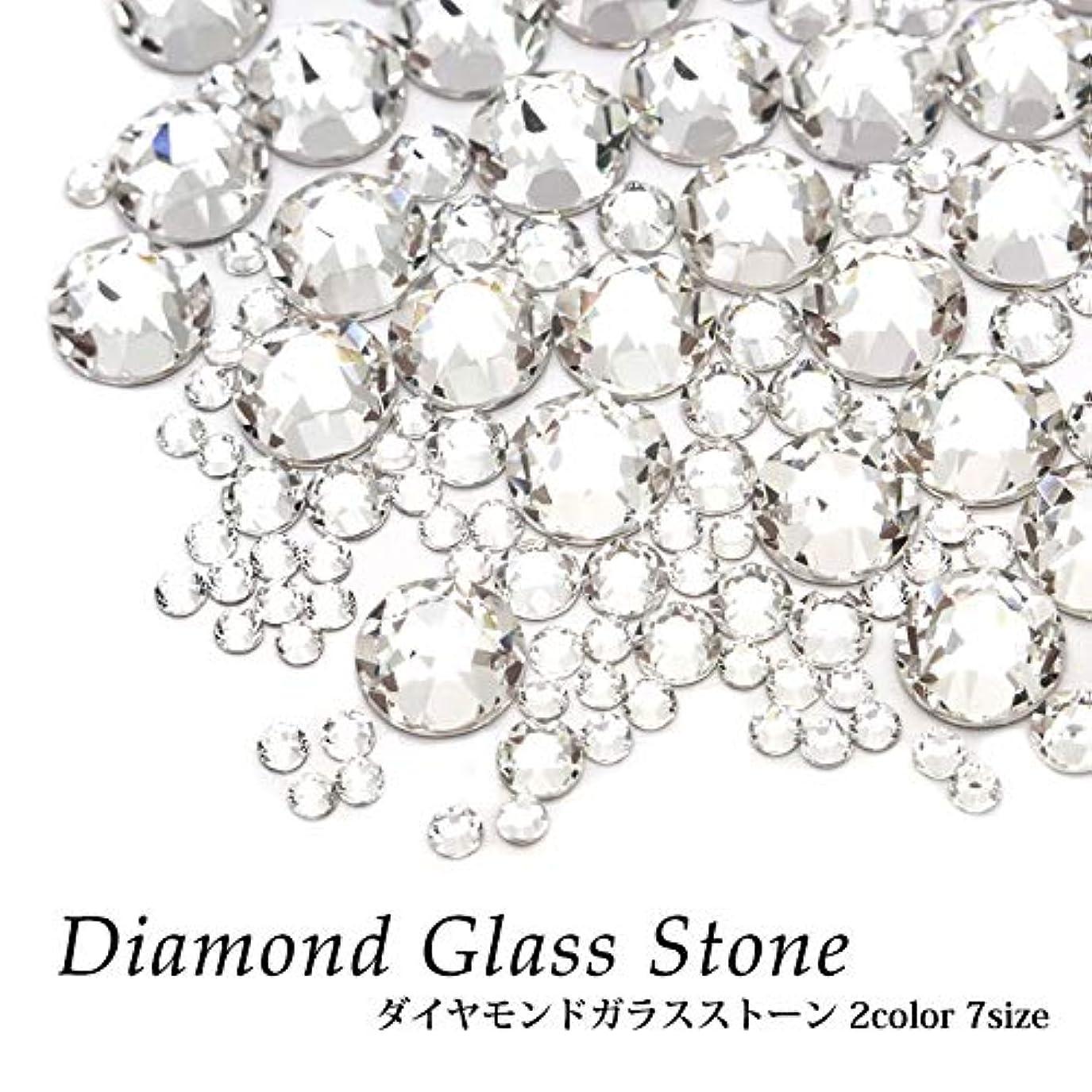 考案する匿名ぼろDiamond Glass Stone ダイヤモンドガラスストーン (SS8(50粒), 1.クリスタル)