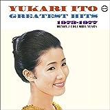 ゆかりのグレイテスト・ヒッツ 1973-1977