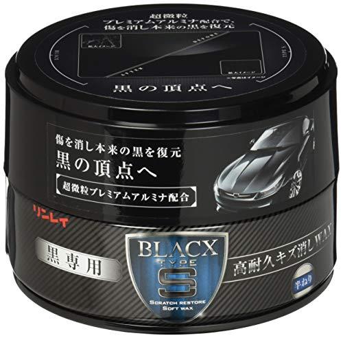 RINREI(リンレイ) カーワックス 黒専用 高耐久キズ消しWAX BLACX TypeS 180g W-28