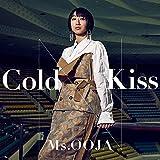 Cold Kiss / Ms.OOJA