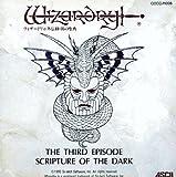 ウィザードリィ・外伝III~闇の聖典