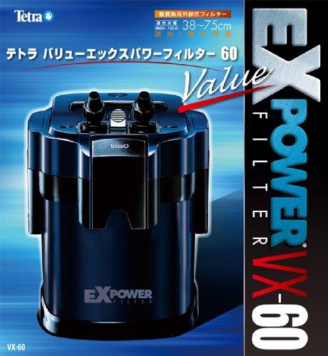 スペクトラムブランズジャパン『テトラバリューエックスパワーフィルター60』