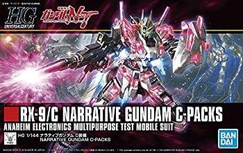Bandai Hobby HGUC #222 Narrative Gundam C Pack Gundam NT 1/144 White/Red Model BAS5056760