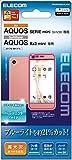 エレコム AQUOS SERIE mini(SHV38)/AQUOS Xx3 mini/保護フィルム/ブルーライト/透明PM-SHV38FLBLAGC