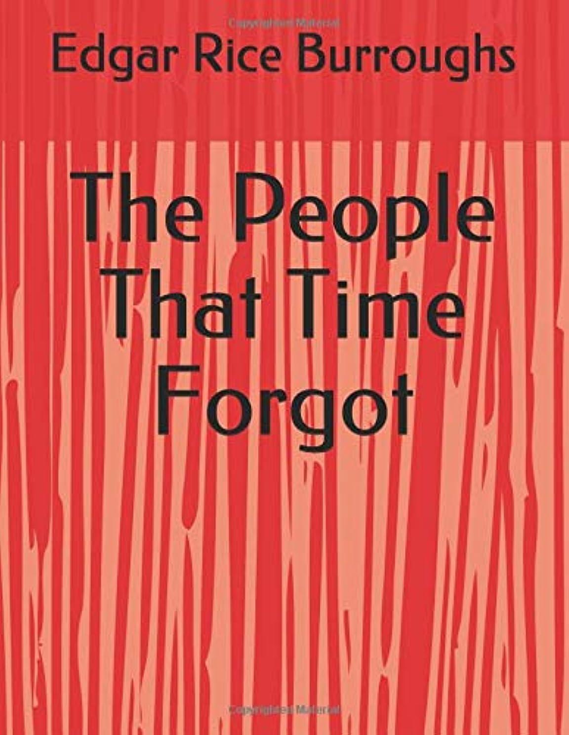修理可能湿度ドナウ川The People That Time Forgot