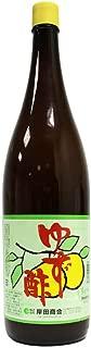 Kishida Yuzu Vinegar Citrus Juice - 1.8LTR
