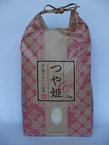 つや姫 玄米 令和2年産 江花微生物農法栽培 2kg 山形県庄内産 庄内の恵み屋