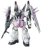 Gundam Seed Destiny 04 Blaze Zaku Phantom 1/100 Scale Model Kit by Bandai