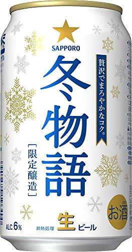 【クリアランス/ビール】サッポロ 冬物語 [ 350ml×24本 ]