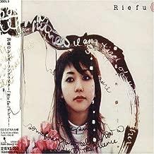 Rie Fu by Rie Fu (2005-01-19)