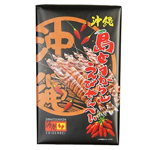 沖縄 島とうがらし えびせんべい(大) 30枚入×2箱