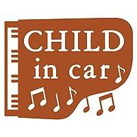 imoninn CHILD in car ステッカー 【パッケージ版】 No.42 ピアノ (茶色)