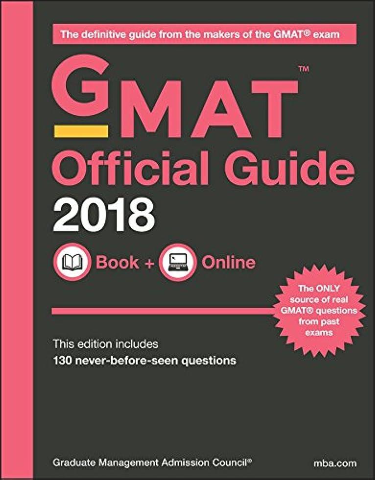 アクチュエータ急勾配の炭素GMAT Official Guide 2018: Book + Online (English Edition)