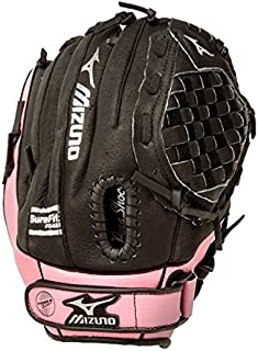 Best mizuno prospect series Reviews