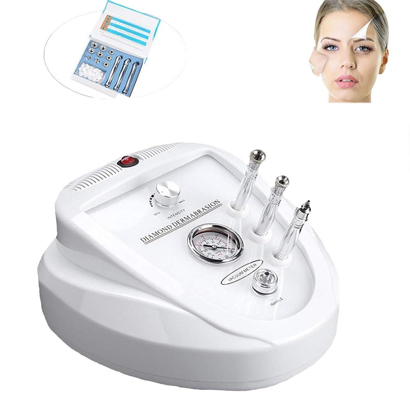 上げる初期の保険をかける3-1 - ダイヤモンド皮膚剥離マイクロダーマブレーションマシン剥離皮膚更新機器