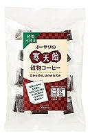 オーサワの寒天飴(穀物コーヒー)