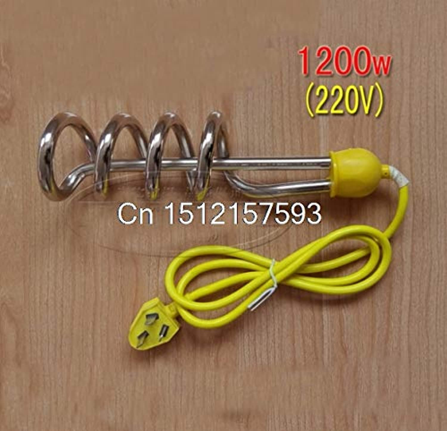 220V Metal Electric Plug Power 250V 6A 1200W Immersion Heater Heating Element Yellow 3 Pins Plug