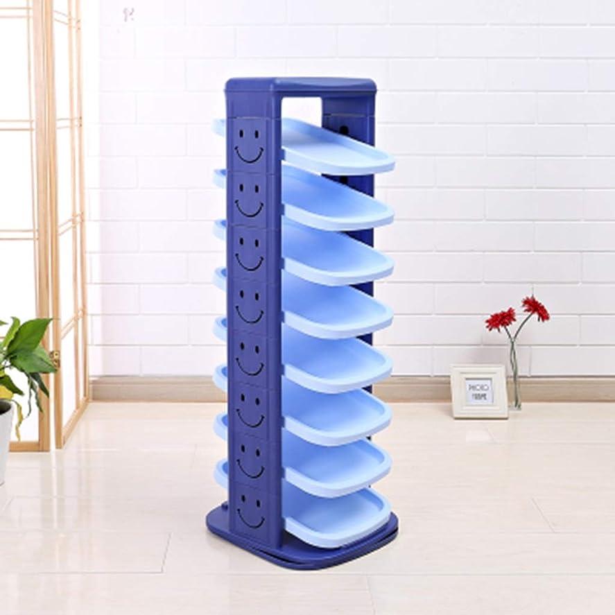 インサート満員加入LWBUKK 回転シューラック多層シンプルな家庭用ドア垂直シューラッククリエイティブ収納靴プラスチック 靴箱 (Color : Blue)