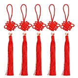 rosenice 5個絹のようなフロス中国タッセル中国結弦i-チン風水風水ヴィンテージラッキーコインウェルス車の装飾 赤
