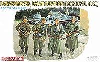プラッツ 1/35 第二次世界大戦 ドイツ武装親衛隊 アドルフヒトラー師団 パンツァーマイヤー マリープル 1941 プラモデル DR6116