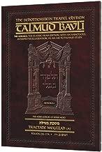 Schottenstein Travel Edition of the Talmud - English [46A] - Bava Basra 3A (folios 116b - 146a)