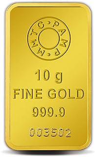 MMTC-PAMP Lotus 24k (999.9) 10 gm Gold Bar