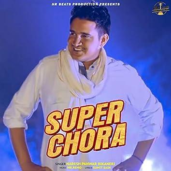 Super Chora - Single