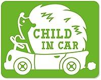 imoninn CHILD in car ステッカー 【マグネットタイプ】 No.37 ハリネズミさん (黄緑色)