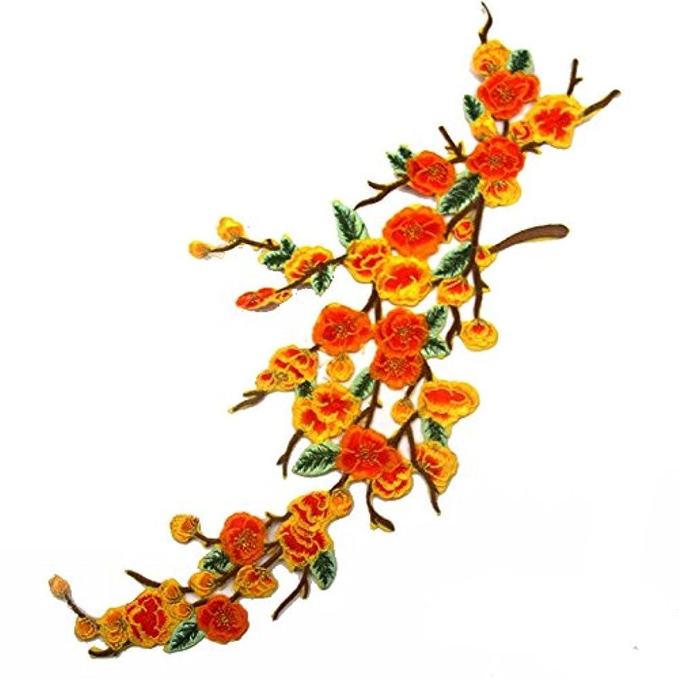 1pcs Orange Quince Sakura Flower Embroidery Iron On Applique Patch (Orange)