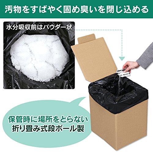 アイリスオーヤマ『簡易トイレ』