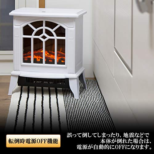 SeatheStars『暖炉型ファンヒーター』