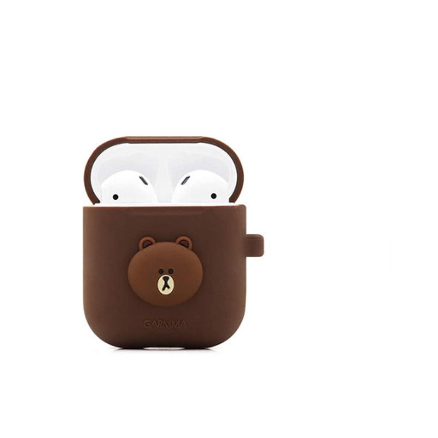 スピン体現するリベラル8HAOWENJU Airpods2ヘッドセットセット、かわいい漫画のワイヤレスBluetoothヘッドセットハードシェルに適用可能 (Color : Brown)