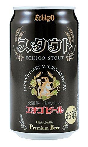 エチゴビール 『エチゴ スタウト』