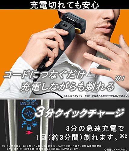 Panasonic(パナソニック)『ES-LV9FX-Sリニアシェーバーラムダッシュ5枚刃』