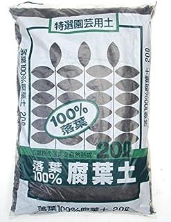 香川製造 100%落葉使用 腐葉土 約18L