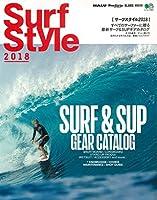 Surf Style 2018 (エイムック 4055)