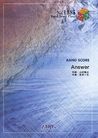 バンドスコアピースBP1385 Answer / flumpool (BAND SCORE PIECE)