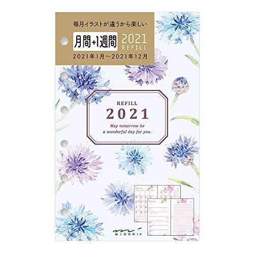 デザインフィル ミドリ 手帳 リフィル 2021年 B7 ウィークリー ミニ6 カントリータイム 花柄 32276006 (2021年 1月始まり)