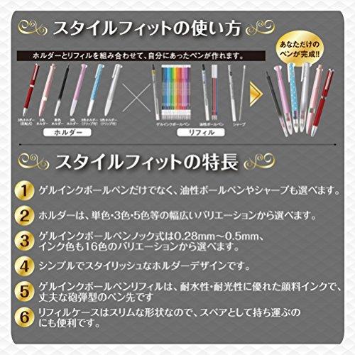 三菱鉛筆スタイルフィット3色ホルダーマイスター回転式ガンメタリックUE3H1008.43