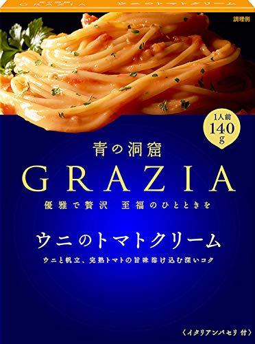 日清フーズ『青の洞窟 ウニのトマトクリーム 140g×5個』