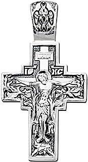 NKlaus Croix crucifix en argent sterling 925 Pendentif orthodoxe russe 4 Zircone bleu4651 Bapt/ême